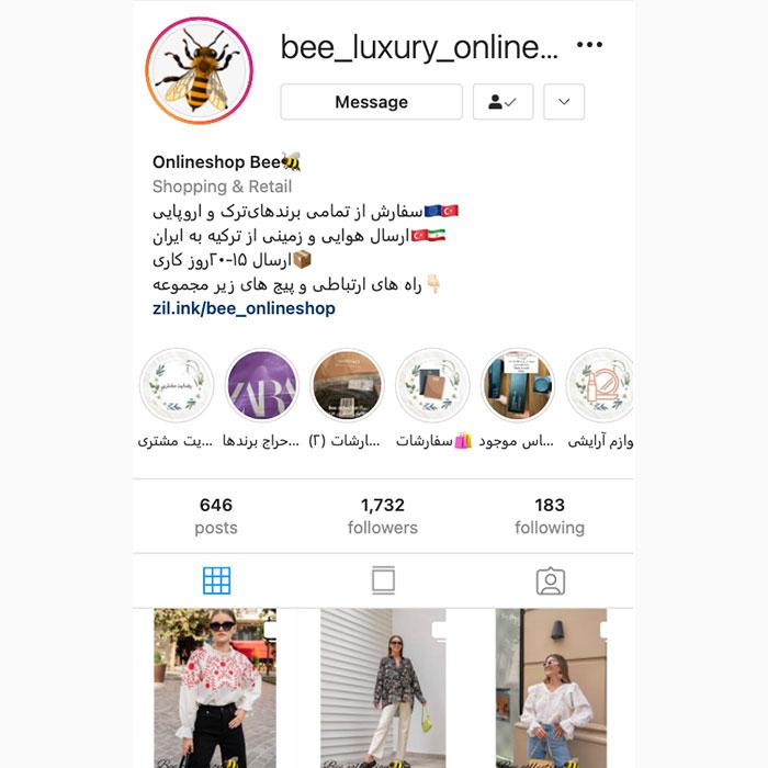 Onlineshop Bee