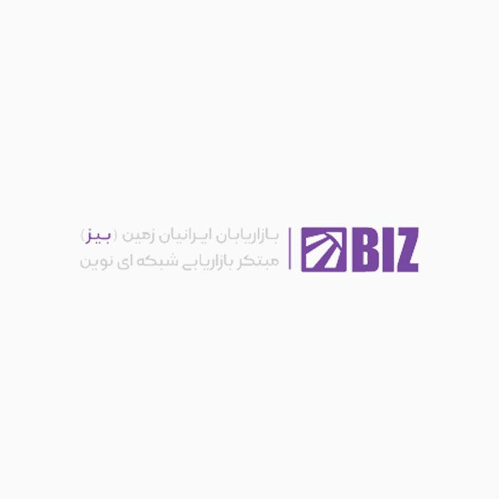 سایت بازاریابان ایران زمین (بیز)